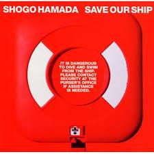Save Our Ship /浜田省吾